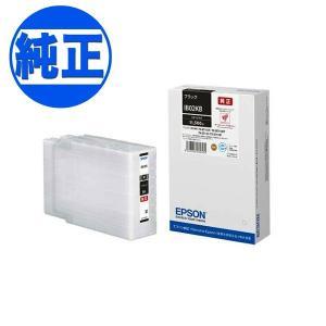 (取り寄せ品)EPSON 純正インク IB02 インクカートリッジ ブラック(大容量) IB02KB|komamono