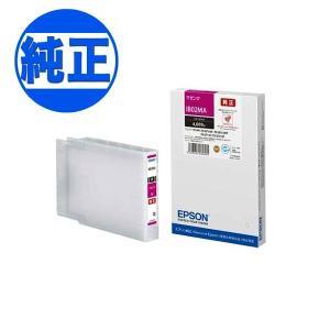 (取り寄せ品)EPSON 純正インク IB02 インクカートリッジ マゼンタIB02MA|komamono