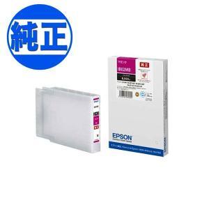 (取り寄せ品)EPSON 純正インク IB02 インクカートリッジ マゼンタ(大容量)IB02MB|komamono