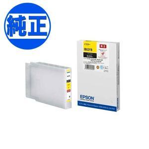 (取り寄せ品)EPSON 純正インク IB02 インクカートリッジ イエロー(大容量)IB02YA イエロー大容量|komamono