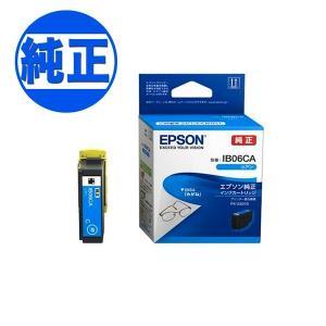 EPSON 純正インク IB06 メガネ インクカートリッジ シアン IB06CA|komamono