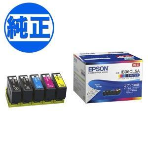 EPSON 純正インク IB06 メガネ インクカートリッジ4色5本パックIB06CL5A 4色5本パック BK2本、C、M、Y|komamono