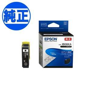 EPSON 純正インク IB06 メガネ インクカートリッジ ブラック IB06KA|komamono
