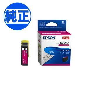 EPSON 純正インク IB06 メガネ インクカートリッジ マゼンタ IB06MA|komamono