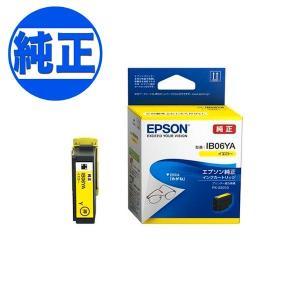 EPSON 純正インク IB06 メガネ インクカートリッジ イエロー IB06YA|komamono