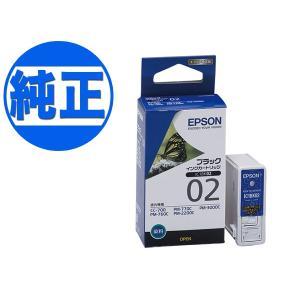 EPSON 純正インク IC02インクカートリッジ ブラック IC1BK02|komamono