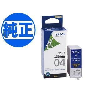 (取り寄せ品)EPSON 純正インク IC04インクカートリッジ ブラック IC1BK04|komamono