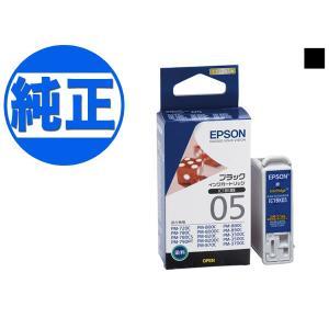 EPSON 純正インク IC05インクカートリッジ ブラック IC1BK05|komamono
