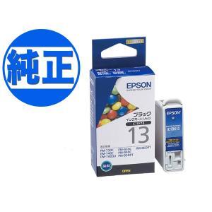 (取り寄せ品)EPSON 純正インク IC13インクカートリッジ ブラック IC1BK13|komamono
