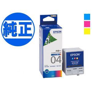 (取り寄せ品)EPSON 純正インク IC04インクカートリッジ カラー IC3CL04|komamono
