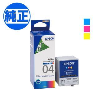 訳あり EPSON 純正インク IC04インクカートリッジ カラー IC3CL04|komamono