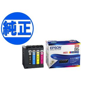 EPSON 純正インク IC86インクカートリッジ 大容量4色セット IC4CL86|komamono