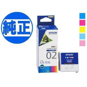 EPSON 純正インク IC02インクカートリッジ カラー IC5CL02|komamono