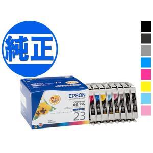 (取り寄せ品)EPSON 純正インク IC23インクカートリッジ 8色セット IC8CL23|komamono
