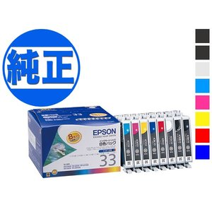 (取り寄せ品)EPSON 純正インク IC33インクカートリッジ 8色セット IC8CL33|komamono