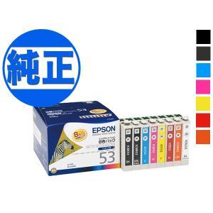 (取り寄せ品)EPSON 純正インク IC53インクカートリッジ 8色セット IC8CL53 komamono