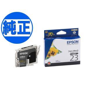 (取り寄せ品)EPSON 純正インク IC23インクカートリッジ フォトブラック ICBK23|komamono