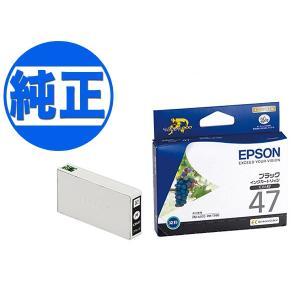 (取り寄せ品)EPSON 純正インク IC47インクカートリッジ ブラック ICBK47|komamono