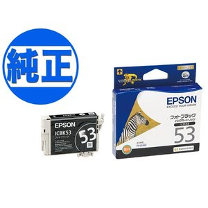 (取り寄せ品)EPSON 純正インク IC53インクカートリッジ フォトブラック ICBK53 komamono