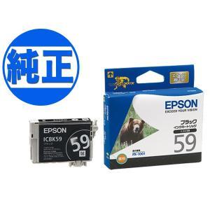 EPSON 純正インク IC59インクカートリッジ ブラック ICBK59 komamono