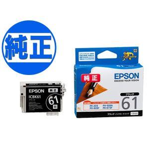 EPSON 純正インク IC61インクカートリッジ ブラック ICBK61 komamono