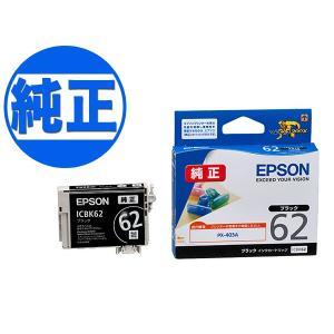 EPSON 純正インク IC62インクカートリッジ ブラック ICBK62|komamono