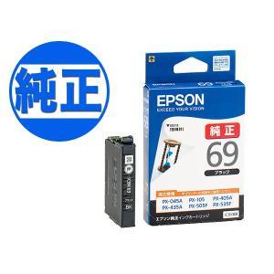EPSON 純正インク IC69 インクカートリッジ ブラック ICBK69 komamono