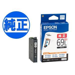 EPSON 純正インク IC69 インクカートリッジ 増量ブラック L ICBK69L komamono
