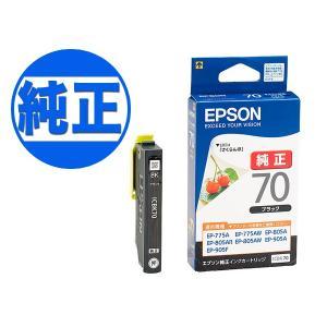 EPSON 純正インク IC70 インクカートリッジ ICBK70 ブラック|komamono
