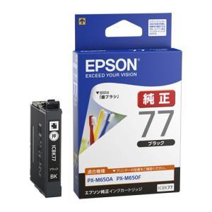EPSON 純正インク IC77インクカートリッジ ブラック ICBK77|komamono