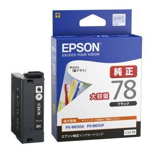 EPSON 純正インク IC78インクカートリッジ ブラック ICBK78|komamono