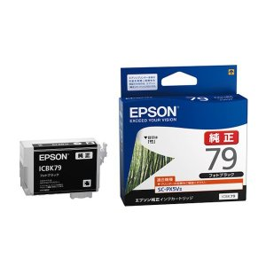 (取り寄せ品)EPSON 純正インク IC79 インクカートリッジ フォトブラック ICBK79|komamono