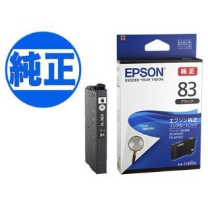 EPSON 純正インク IC83インクカートリッジ ブラック ICBK83 komamono