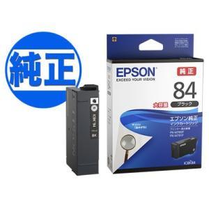 EPSON 純正インク IC84インクカートリッジ 大容量ブラック ICBK84 komamono