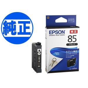 EPSON 純正インク IC85インクカートリッジ ブラック ICBK85|komamono