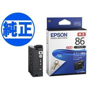 EPSON 純正インク IC86インクカートリッジ 大容量ブラック ICBK86|komamono