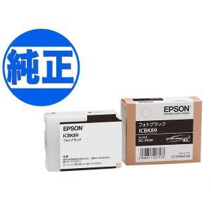 (取り寄せ品)EPSON 純正インク IC89インクカートリッジ フォトブラック (SC-PX3V用) ICBK89 komamono