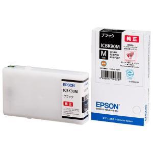 EPSON 純正インク IC90Mインクカートリッジ ブラック ICBK90M|komamono