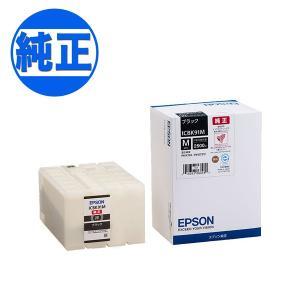(取り寄せ品)EPSON 純正インク IC91 インクカートリッジ ブラック Mサイズ ICBK91M|komamono
