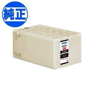 (取り寄せ品)EPSON 純正インク IC95 インクカートリッジ ブラック ICBK95L|komamono
