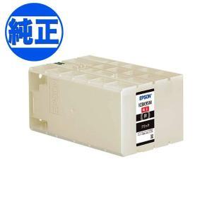 (取り寄せ品)EPSON 純正インク IC95 インクカートリッジ フォトブラック ICBK95M|komamono