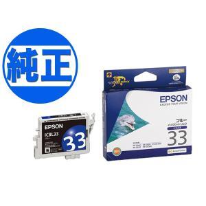 (取り寄せ品)EPSON 純正インク IC33インクカートリッジ ブルー ICBL33|komamono
