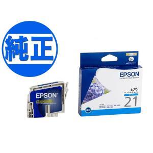 (取り寄せ品)EPSON 純正インク IC21インクカートリッジ シアン ICC21|komamono