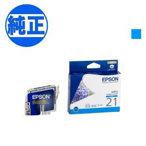 EPSON 純正インク IC21インクカートリッジ シアン ICC21|komamono
