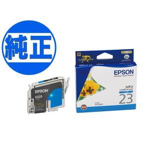 (取り寄せ品)EPSON 純正インク IC23インクカートリッジ シアン ICC23|komamono