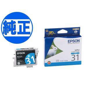 (取り寄せ品)EPSON 純正インク IC31インクカートリッジ シアン ICC31|komamono