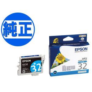 (取り寄せ品)EPSON 純正インク IC32インクカートリッジ シアン ICC32|komamono