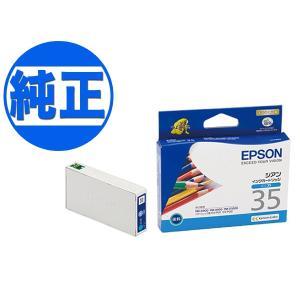 (取り寄せ品)EPSON 純正インク IC35インクカートリッジ シアン ICC35|komamono