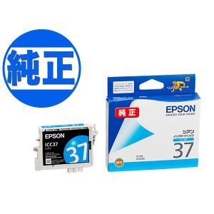 (取り寄せ品)EPSON 純正インク IC37インクカートリッジ シアン ICC37|komamono