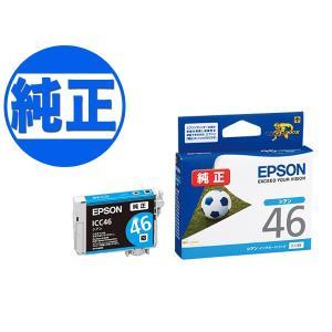 EPSON 純正インク IC46インクカートリッジ シアン ICC46|komamono